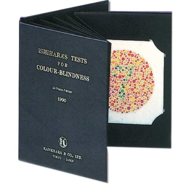 Tavola ishihara libro da 10 tavole - Tavole di ishihara test ...