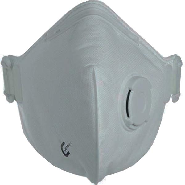maschera ffp3 prezzo